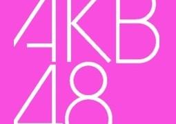 【最新】AKB48 全シングルCD総売上枚数一覧