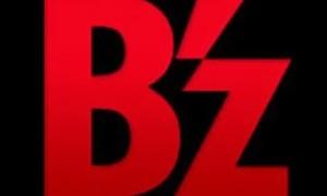 B'z 歴代全アルバム売上枚数の一覧