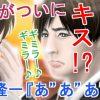 倉科カナのウェディングドレスとキス未遂。月9カインとアベル第6話 川口春奈も出演