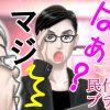 小西遼生が登場&草刈民代のマジ勘弁!ドクターx第8話