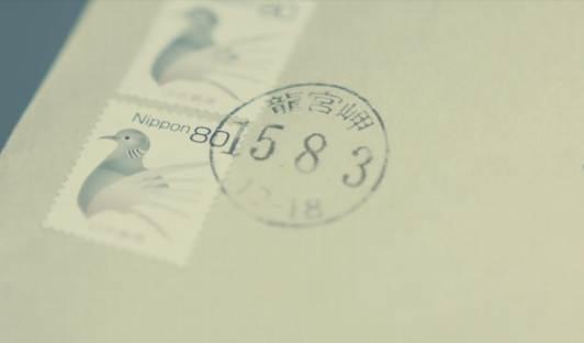 最終回で大山から送られてきた封筒