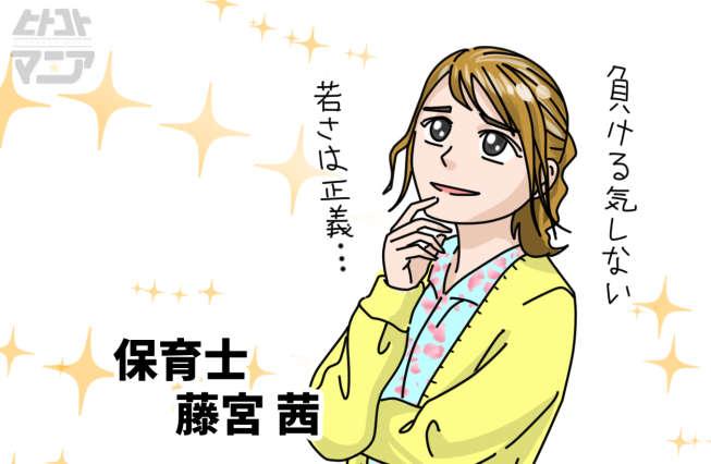岡本玲イラスト
